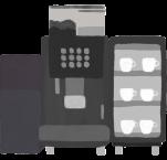 Professionele koffiemachines